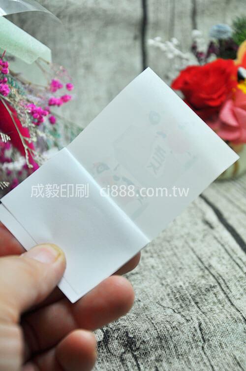 超黏貼紙-貼紙印刷設計