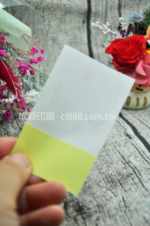 高黏貼紙-貼紙印刷設計
