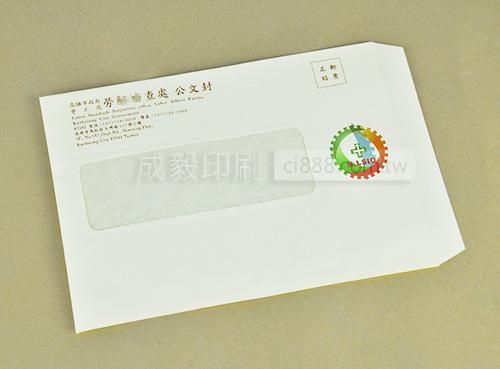 中式8K彩色信封 中式8開彩色信封 企業信封 開窗信封 拉鍊信封 信封袋 開窗信封 窗口信封