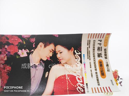 PP相紙裱特殊膜-PP相紙大圖製作-單面彩色印刷-客製化印刷創意海報大圖設計