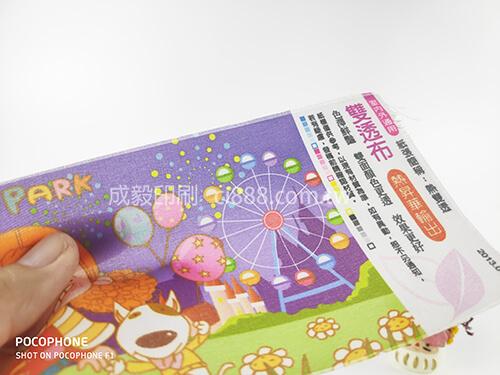 雙透布-雙透布大圖製作-單面彩色印刷-客製化印刷創意海報大圖設計