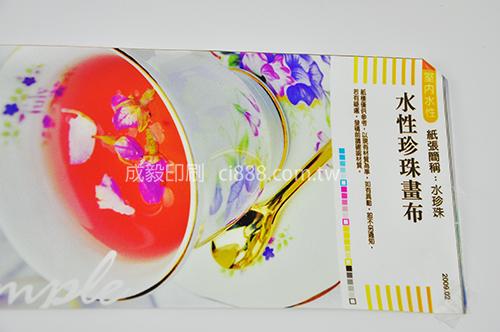 高雄印刷 -珍珠畫布-珍珠畫布輸出製作-大圖輸出-客製化印刷創意設計