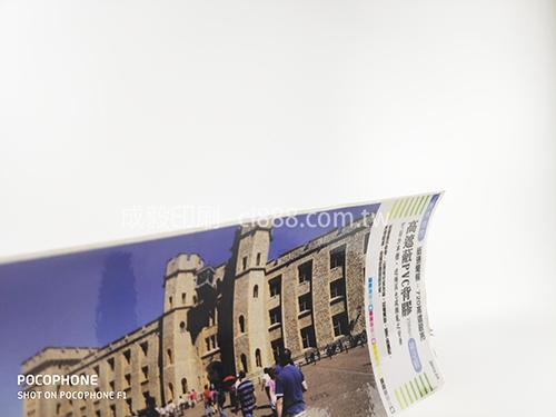 高雄印刷-高遮蔽PVC背膠-高遮蔽PVC背膠大圖製作-單面彩色印刷-客製化印刷創意海報大圖設計