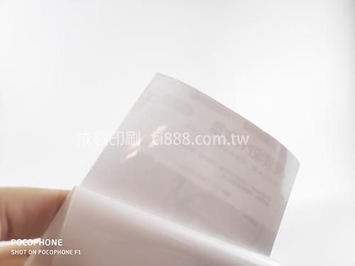 高雄印刷-高透光PVC背膠-高透光PVC背膠大圖製作-單面彩色印刷-客製化印刷創意海報大圖設計