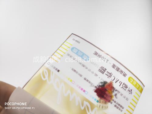 高雄印刷-全透光(透明)PVC背膠-全透光(透明)PVC背膠大圖製作-單面彩色印刷-客製化印刷創意海報大圖設計