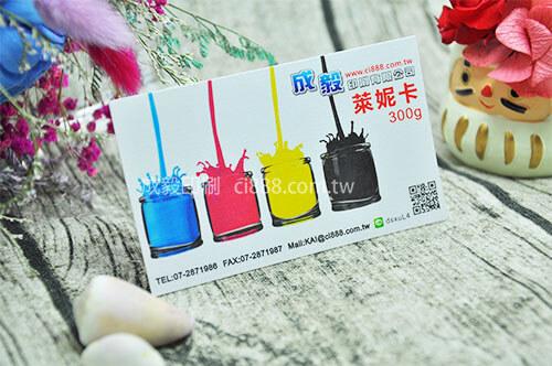 萊妮卡名片-300p名片印刷設計