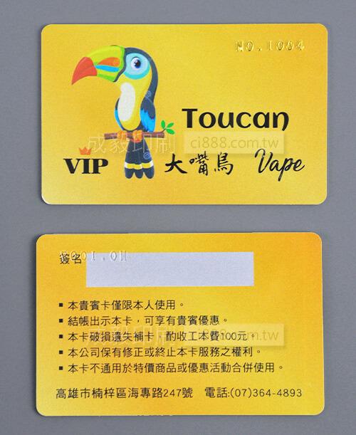 500P厚卡 VIP卡 識別卡 貴賓卡 信用卡 塑膠卡