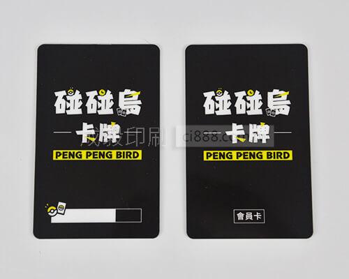 700P厚卡 VIP卡 識別卡 貴賓卡 信用卡 塑膠卡