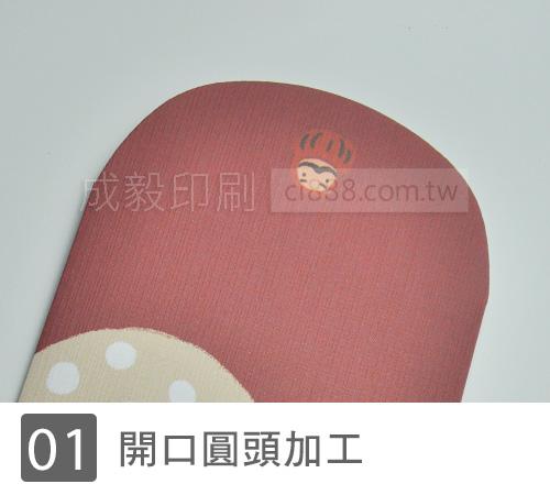 圓頭紅包袋
