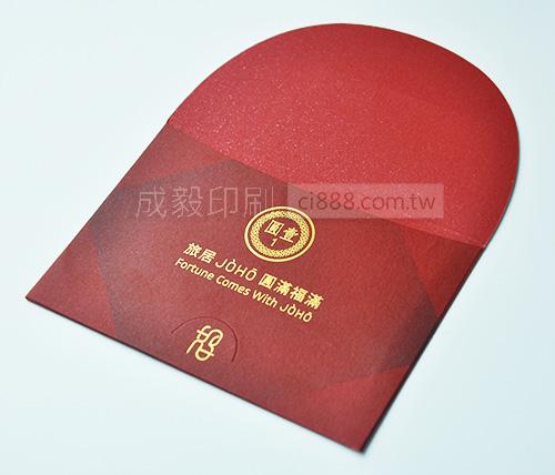 房卡套 紅包袋 中式紅包 禮金袋 獎金袋 抽獎包 燙金紅包袋
